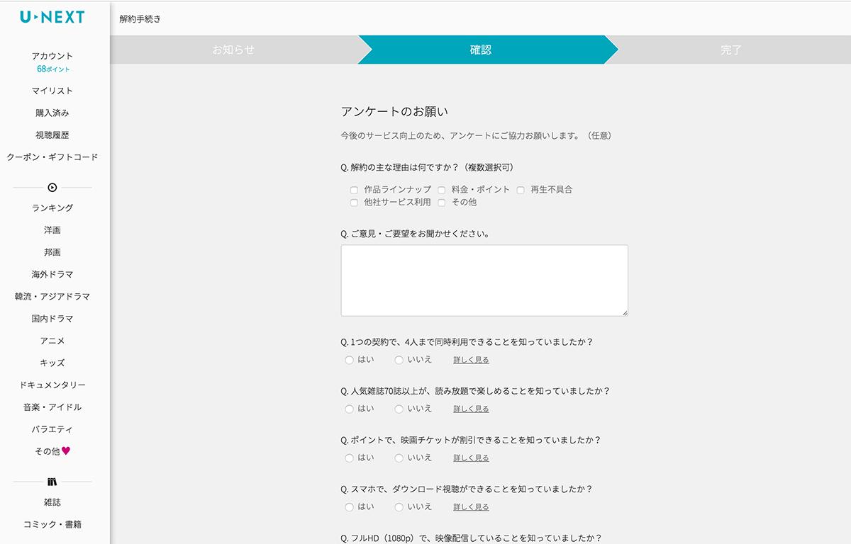 kaiyaku-5